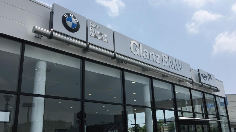 BMW Premium Selection 新習志野